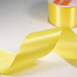 Атласная лента 50 мм, цвет: жёлтый
