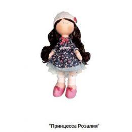 Набор для шитья Принцесса Розалия