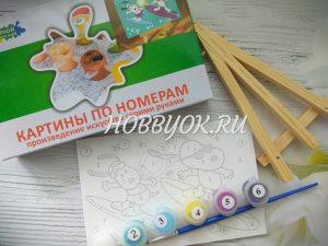 Комплектация набора «Картины по номерам» для детей.