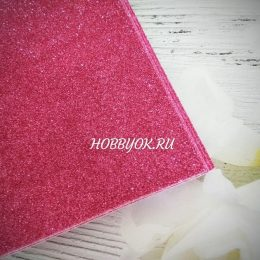 Фоамиран глиттерный 20/30 см тёмно-розовый