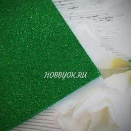 Фоамиран глиттерный 20/30 см светло-зелёный