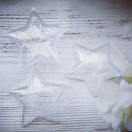 Звезда прозрачная из пластика для декора 10 см