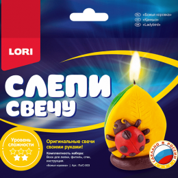 Набор для создания свечи Божья коровка