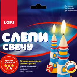 Набор для создания свечи Ракета