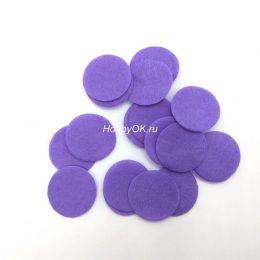 Фетровые круги 30 мм, цвет: сиреневый