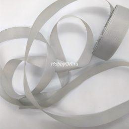 Репсовая лента 25 мм, цвет: светло-серый, арт. 3507