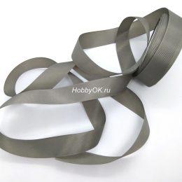 Репсовая лента 25 мм, цвет: темно-серый, арт. 3052