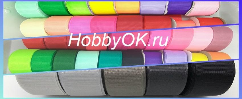 Новинки: репсовые ленты всех цветов и размеров