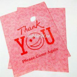 Пакет полиэтиленовый Thank you 20*25 см, арт. 4818