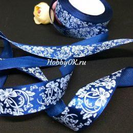 Атласная лента Бабочки 25 мм цвет: синий, арт.1752-8