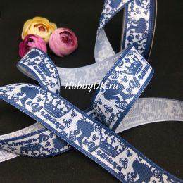 Репсовая лента УЧЕНИЦА 25 мм, цвет: синий арт. 4100-1