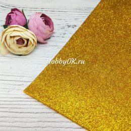 Фоамиран глиттерный 2мм 20/30 см, цвет: золотой, арт. 2822