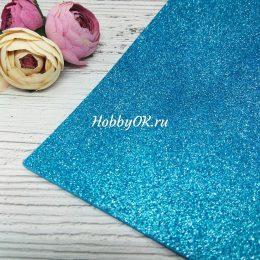 Фоамиран глиттерный 2мм 20/30 см, цвет: голубой, арт. 2843