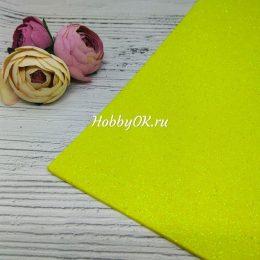 Фоамиран глиттерный 2мм 20/30 см, цвет: жёлтый, арт. 2909