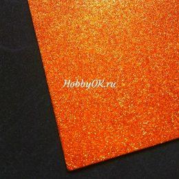 Фоамиран глиттерный 2мм 20/30 см, цвет: оранжевый, арт. 2545