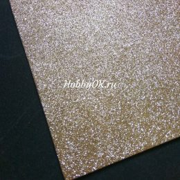 Фоамиран глиттерный 2мм 20/30 см, цвет: бежевый, арт. 2656