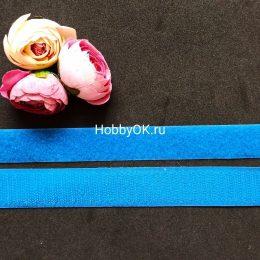 Лента липучка 2,5*20 см, цвет синий, арт. 819