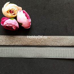 Лента липучка 2,5*20 см, цвет серый, арт. 903