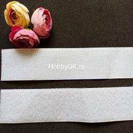 Лента липучка 5*20 см, цвет белый, арт. 1327