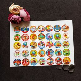 Картинки для кабошонов ВЫПУСКНИК А5, арт.3746