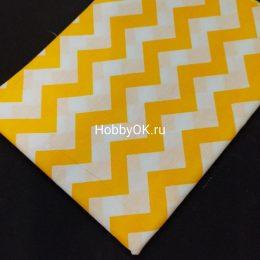 Ткань хлопок ЗИГЗАГ 50*40см цвет: жёлтый, арт. 4955