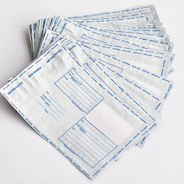 Почтовые пакеты 795*625 мм