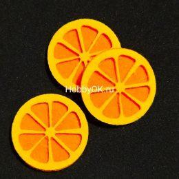 Фигуры из фетра, Апельсин, арт. 2222