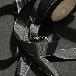 Репсовая лента с люрексом 25 мм, цвет: черный с серебром