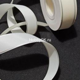 Репсовая лента с люрексом 25 мм, цвет: кремовый с серебром, арт.126-73