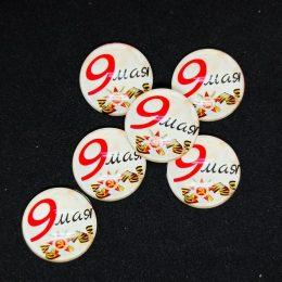 Серединки - кабошоны для брошей к 9 Мая арт.0348