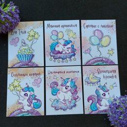 Набор открыток с единорожками 7*9см (6 шт.), арт. 810-624