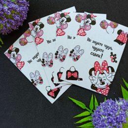 Карточки МИККИ 7*10 см, арт. 810-641